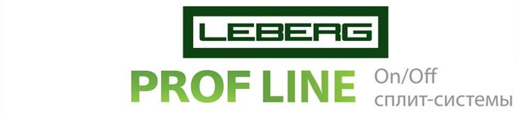 Leberg Proof Line