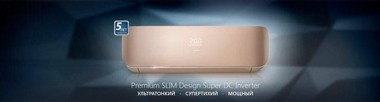 Hisense PREMIUM SLIM Design Super DC Inverter