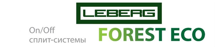 Leberg Forest Eco 2
