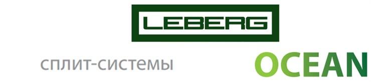 Leberg Ocean