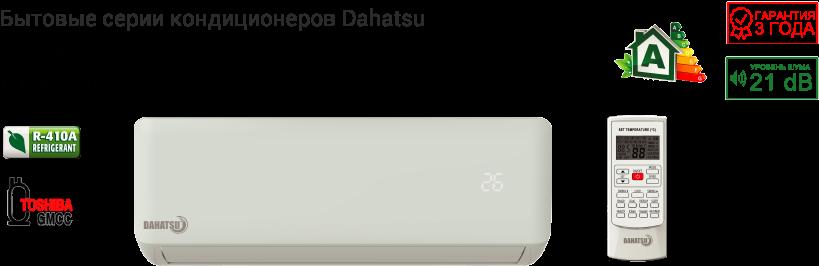 Dahatsu Classic