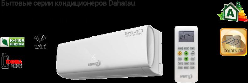 Dahatsu Gold WI-FI DC Invertor