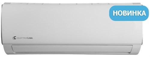 Сплит система Quattroclima QV-PR12WA Prato
