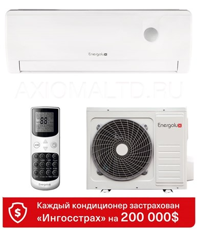 Energolux Basel SAS09B1-A