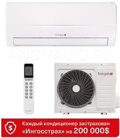Energolux SAS12Z1-AI Zurich