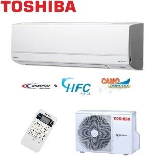 Сплит система TOSHIBA RAS 13EKV EE