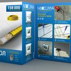 Теплый пол Neoclima NMS1180/8,0