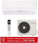 Energolux Lausanne SAS09L1-A