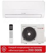 Energolux Lausanne SAS30L1-A