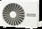 Купить HITACHI RAK-50PEC/RAС-50WEC