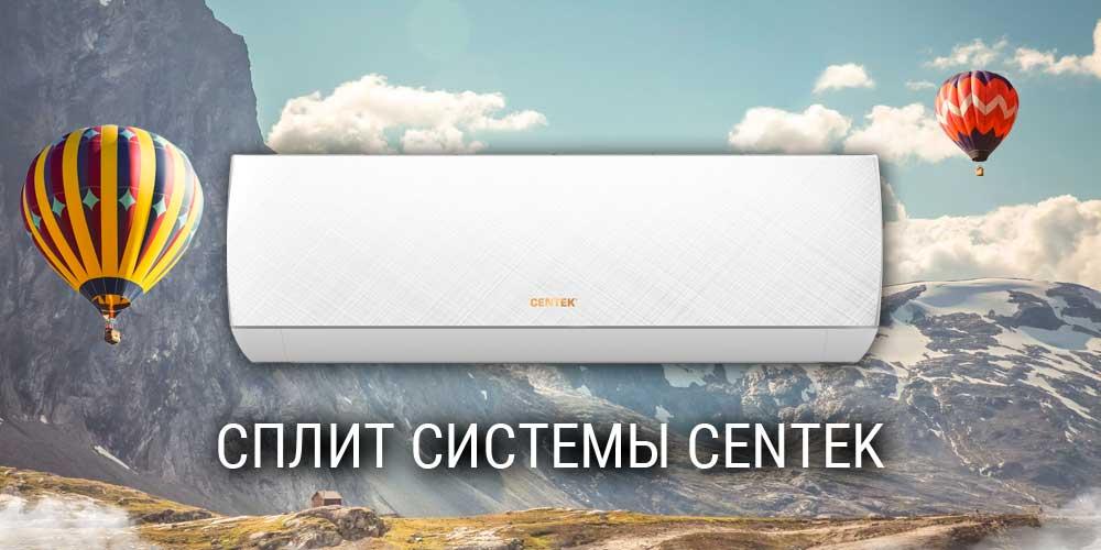Кондиционер купить краснодар синтек санпин установка кондиционера